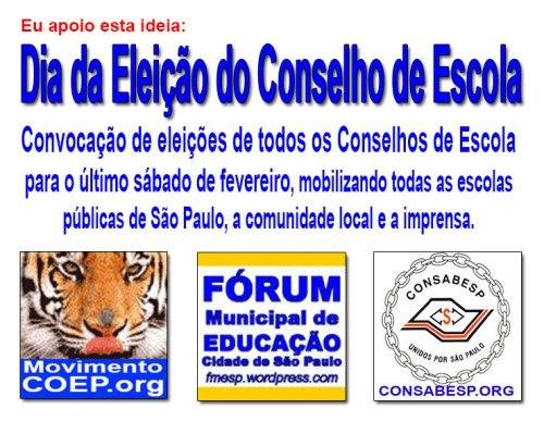 diadoconselhodeescola2014b